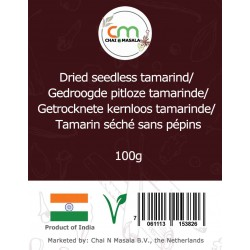 Red chilli powder- 100g